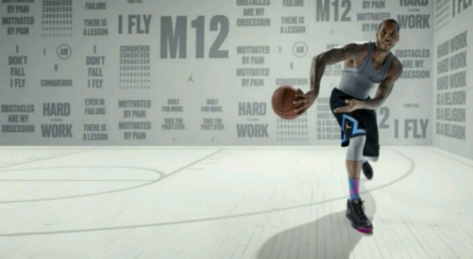"Carmelo Anthony Unveils ""Melo M12"""