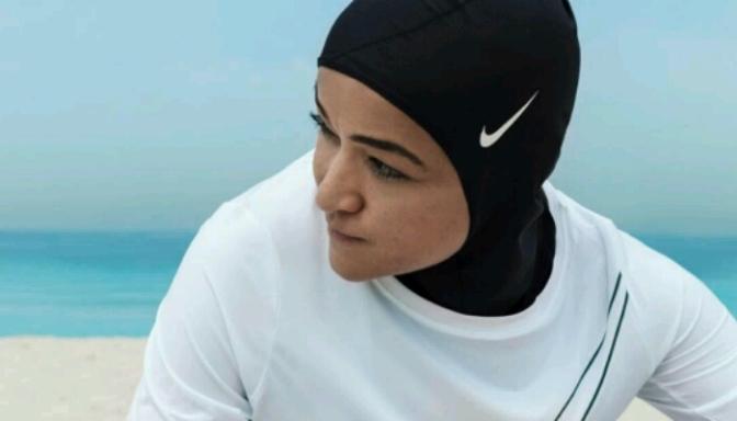 Introducing The Nike Pro Hijab