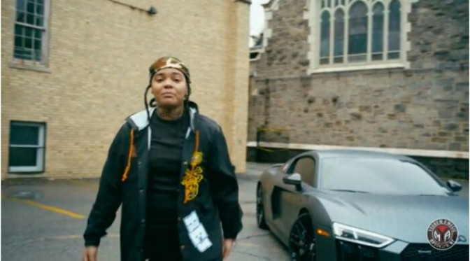 "(Video) Young M.A ""Self M.Ade"""