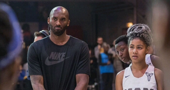Kobe Bryant On Should Players Have To Visit The White House