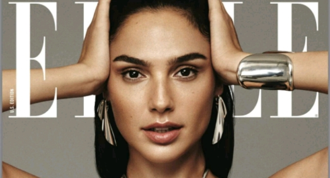 Gal Gadot Covers ELLE