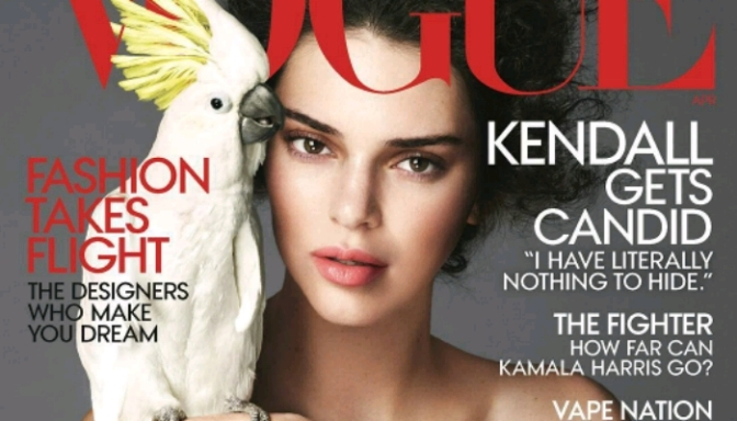 Kendall Jenner Covers VOGUE
