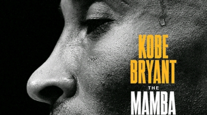 Kobe Bryant Reveals Cover & Release Date For Upcoming Book